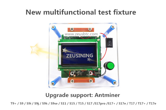 Antminer test fixture