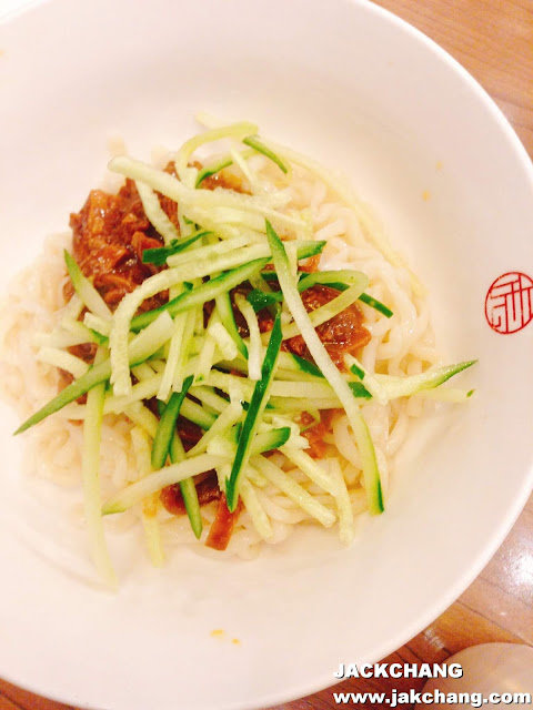 Minced pork and fried soybean sauce with noodles