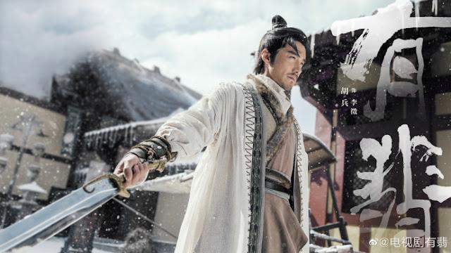 legend of fei