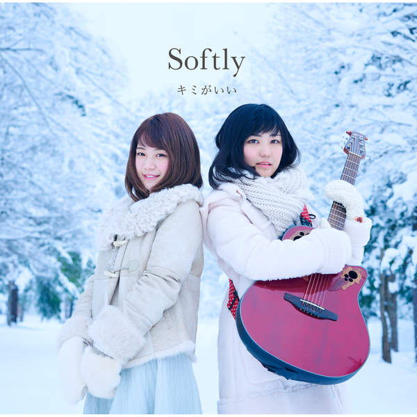 [Single] Softly – キミがいい (2016.02.03/MP3/RAR)