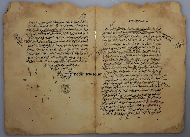 Ijazah Syaikh Muhammad Marhaban bin Muhammad Shalih 1259 H