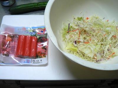 サラダ準備