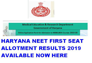 Haryana NEET First Allotment Results 2019 Rank list @ uhsuadmissions.in 1
