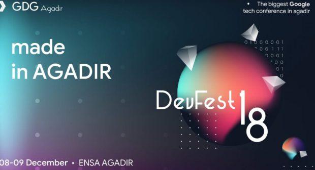 """أكادير تستضيف""""مهرجان المطورين"""" بمشاركة خبراء دوليين"""