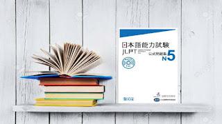 E-Book Nihongo Nouryoku Shiken Koushiki Mondaishuu N5