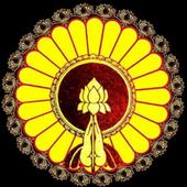 Tipitaka Myanmar 1.1 APK