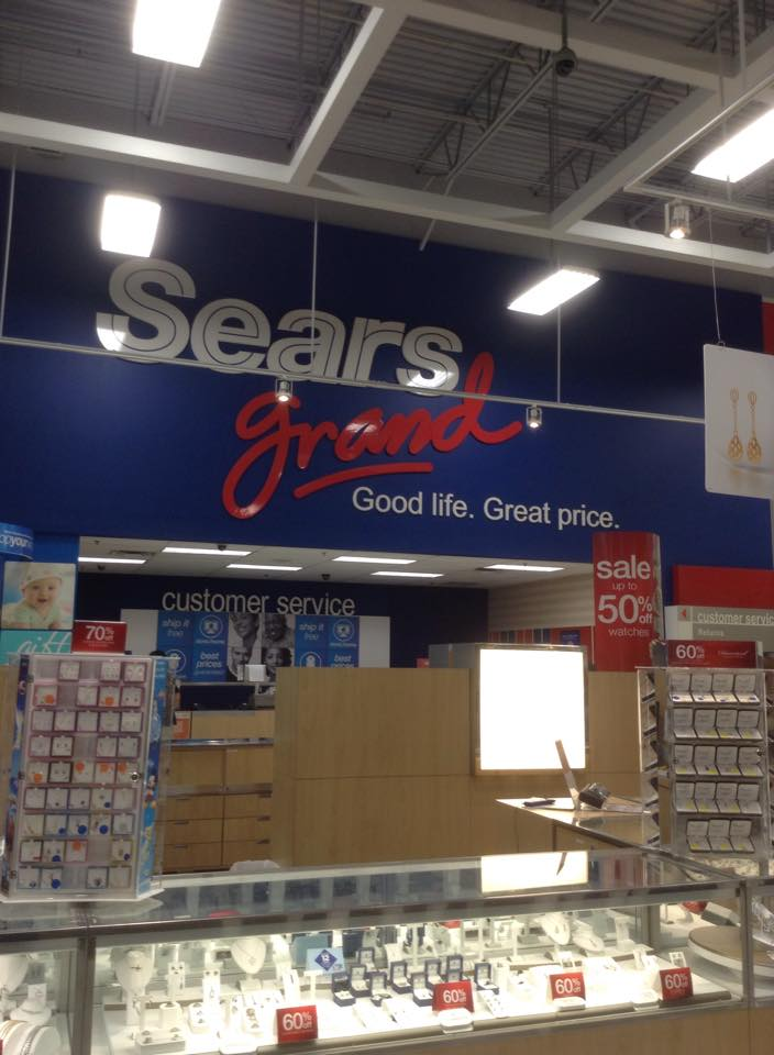 Dead and Dying retail Sears Grand now Grandless Rancho Cucamonga CA