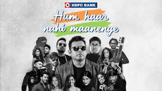 Hum Haar Nahin Maanenge Lyrics| meaning | English  - A.R. Rahman