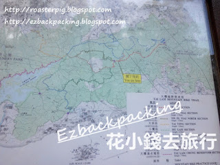 元荃古道行山地圖