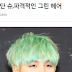 [Instiz] Idol's name was forcibly changed by journalists.jpg ㅋㅋㅋㅋㅋㅋㅋㅋㅋㅋㅋㅋ