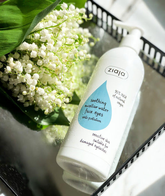 Мицеллярная вода Ziaja Micellar Water Soothing For Face And Eyes