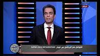 برنامج الطبعة الأولى حلقة 27-12-2016 مع أحمد المسلماني