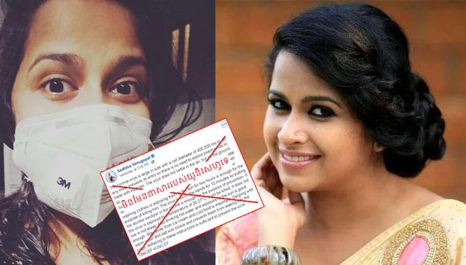 UNICEF called it a fake It is possible to apologize Possible explanation for Covid virus,www.thekeralatimes.com