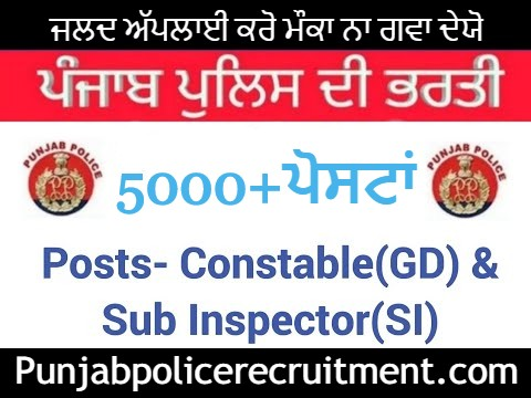 Punjab Police Recruitment/Bharti 2020: Online Application invited for 5100+ Latest Post in Punjab Police