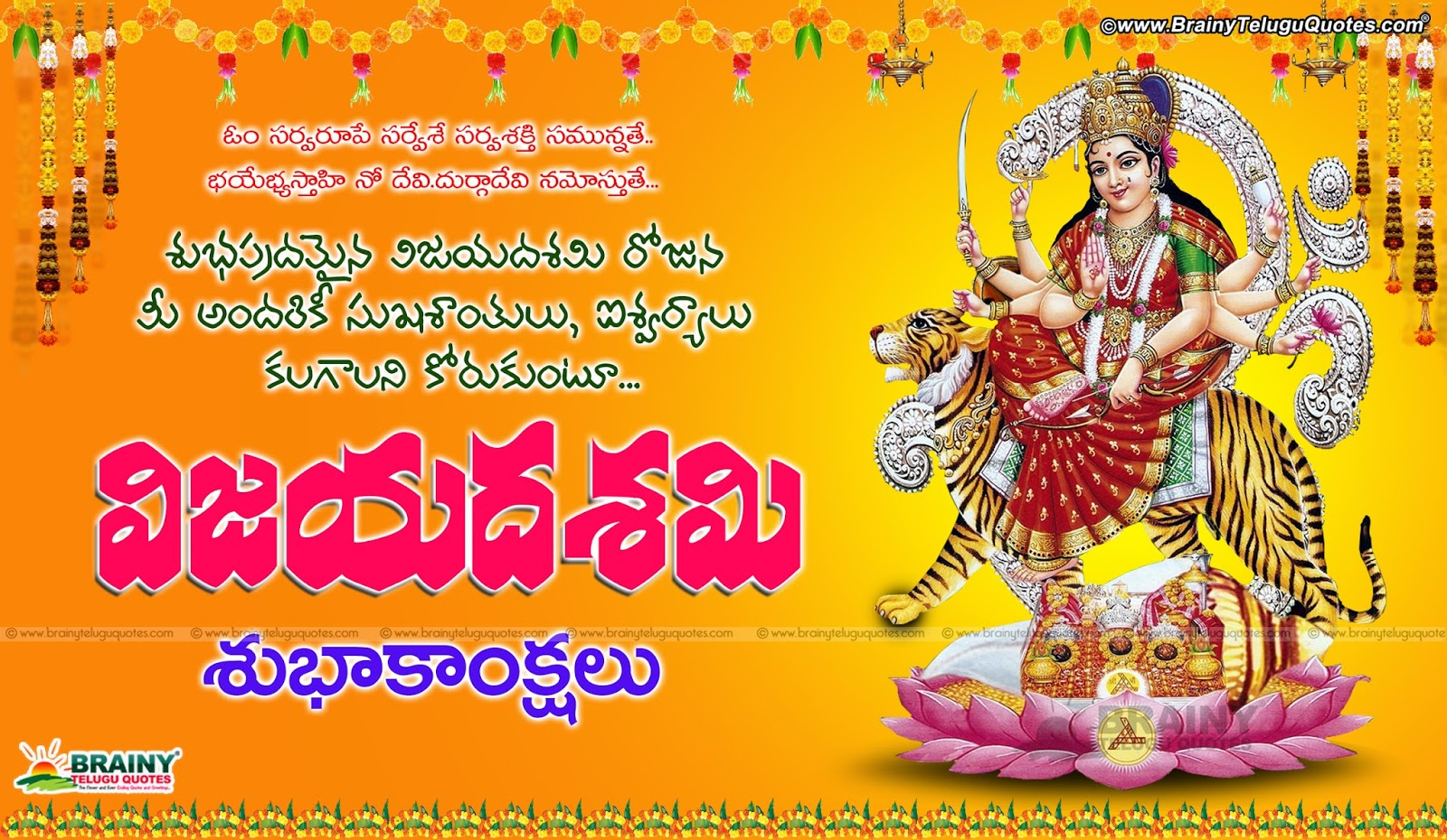 essay on dasara festival in telugu The festival of lights is held in honour of lakshmi the hindu goddess of wealth and prosperity subscribe to oneindia telugu related articles.