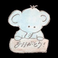 Lovely Elephant stanps