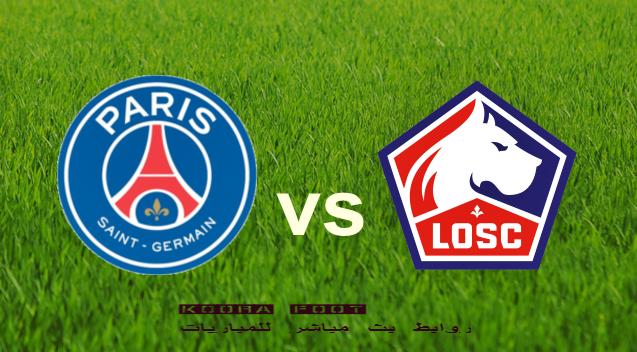 مباراة ليل وباريس سان جيرمان في كأس السوبر الفرنسي