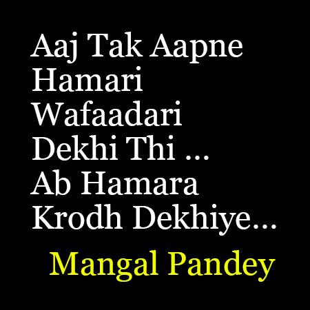 Facebook Motivational Status In Hindi
