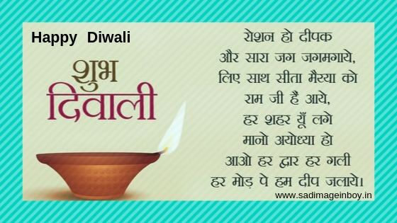 555+ Happy Dipawali Image Download For HD