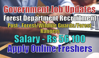 Forest Department Recruitment 2020