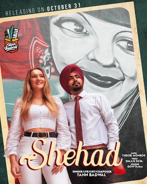 Shehad 2020