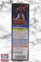 Super Mini-Pla Victory Robo Box 02