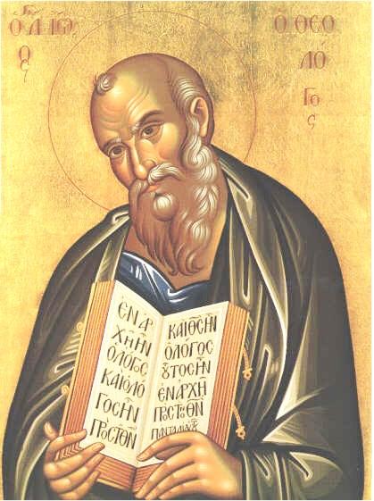Ο Άγιος Ιωάννης ο Θεολόγος 7803efb9548