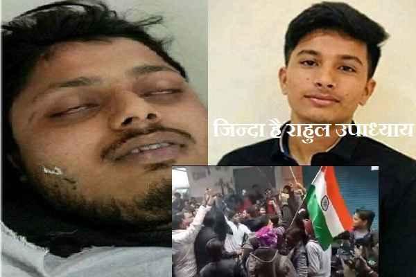 rahul-upadhyay-is-alive-informed-by-sanjeev-gupta-aligarh-ig-range