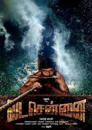 Vada Chennai 2019 Hindi Dubbed Movie Download