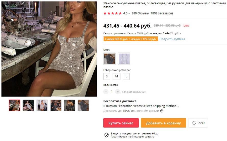 Женское сексуальное платье, облегающее, без рукавов, для вечеринки, с блестками, на бретелях, мини-платье