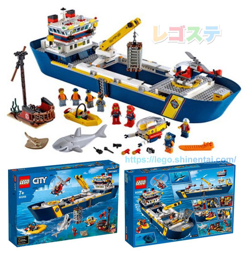 60266 オーシャン・海洋調査船