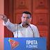 Βίντεο: Όλα τα ψέματα του Αλέξη Τσίπρα μέσα σε 3,5 λεπτά