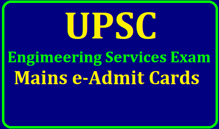 UPSC Engineering Services Exam Mains e Admit Cards 2019 download from upsc.gov.inUPSC Engineering Services Exam Mains e Admit Cards 2019 download from upsc.gov.in