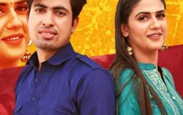 Takti Lyrics - Ruchika Jangid, Akki Aryan - Download Video or MP3 Song