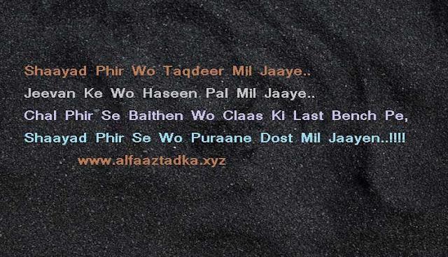 Mohabbat Quotes