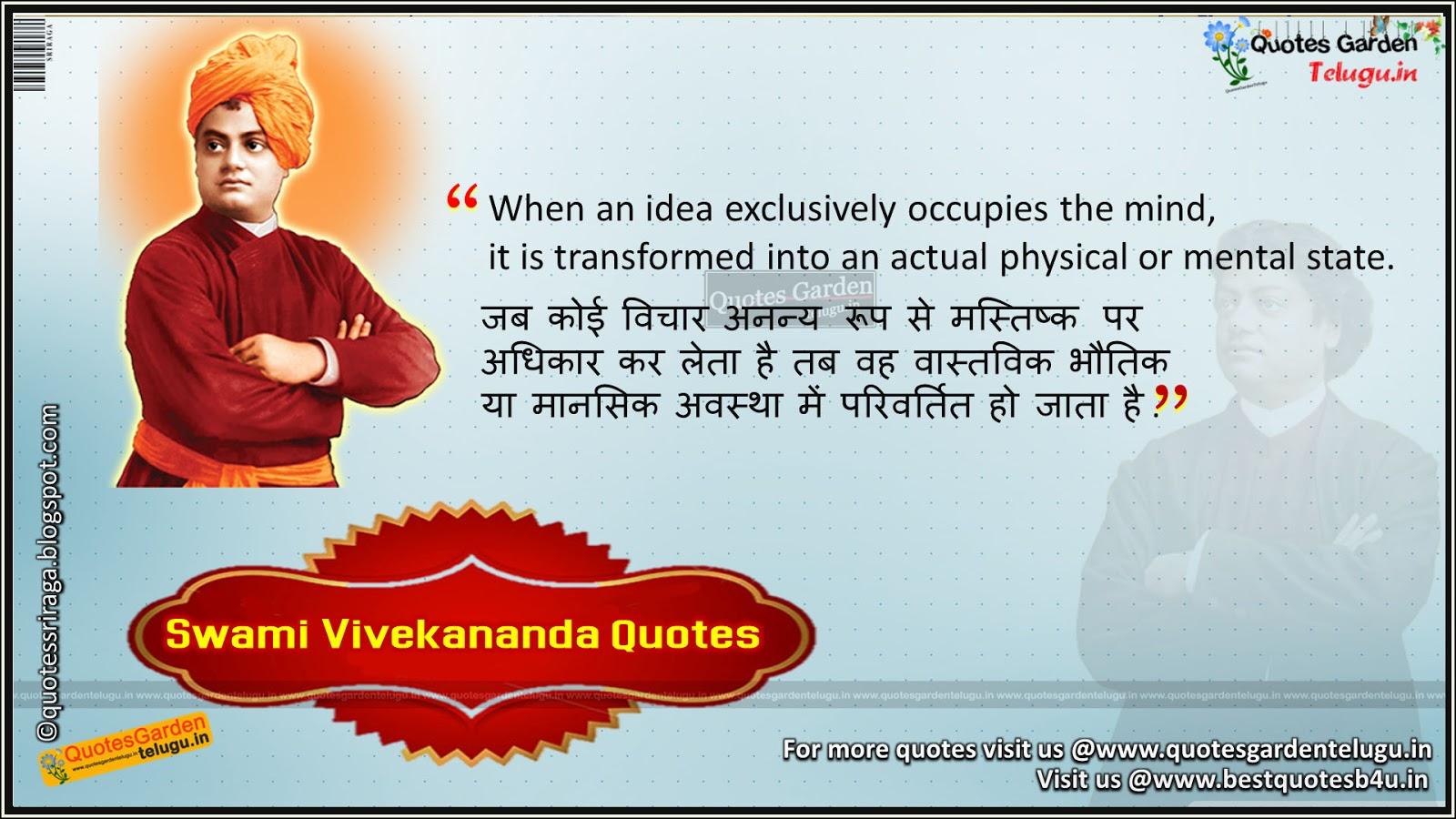 Positive Thinking Hindi Pdf
