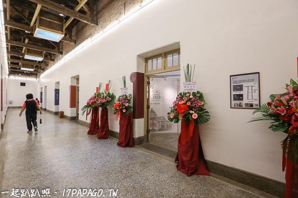 法院內還滿多個空間,也有舉辦多個展覽可以欣賞