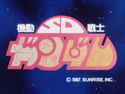 Mobile SD Gundam Mk 2 Subtitle Indonesia