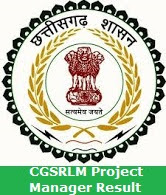 CGSRLM Project Manager Result