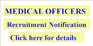Medical Officers Jobs in DISTRICT MEDICAL AND HEALTH OFFICER, KURNOOL