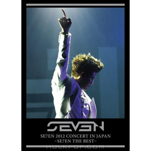 SE7EN – Se7en 2012 Concert In Japan – Se7en the Best