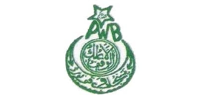 Punjab Wakf Board Recruitment 2020 – 173 Clerk Vacancy, Clerk Vacancy in hindi, Punjab Wakf Board bharti 2020 apply online