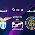 مشاهدة مباراة انتر ميلان ولاتسيو بث مباشر بتاريخ 25-09-2019 الدوري الايطالي