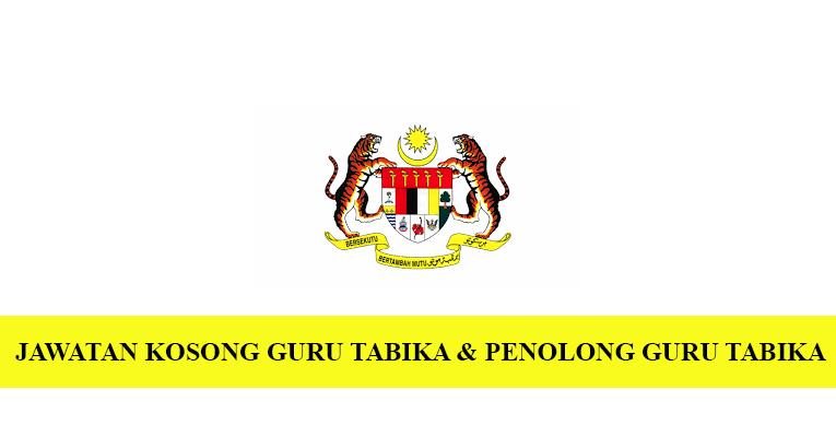 Kekosongan Terkini di Jabatan Perpaduan Negara dan Integrasi Nasional (JPNIN)