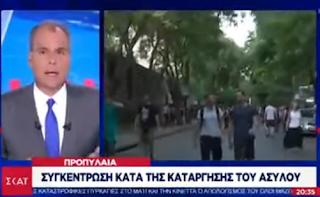 Ρεπόρτερ «άδειασε» τον Νίκο Στραβελάκη στον αέρα - «Νίκο, δε βλέπω ΣΥΡΙΖΑ στους διαδηλωτές» (Video)