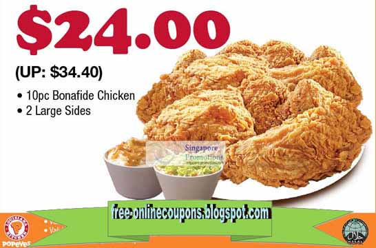 photograph about Popeyes Coupons Printable titled Popeyes discount coupons on-line 2019