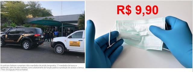 Cai a máscara de Edivaldo Holanda Jr - sua gestão rouba recursos da Saúde e PF sai no encalço da quadrilha