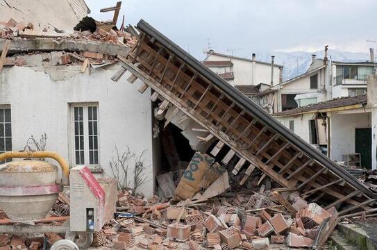 Earthquakes— Basic Terms and Principles