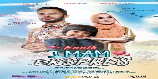 Encik Imam Ekspres (2019)
