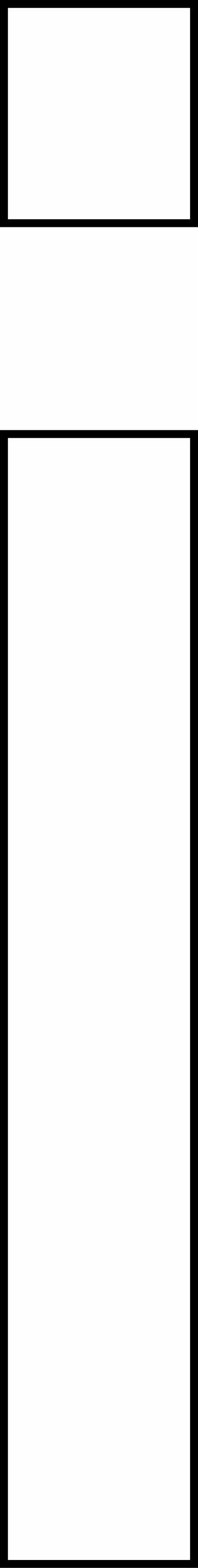 Letra i - minúscula para imprimir